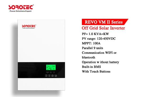 REVO VM II